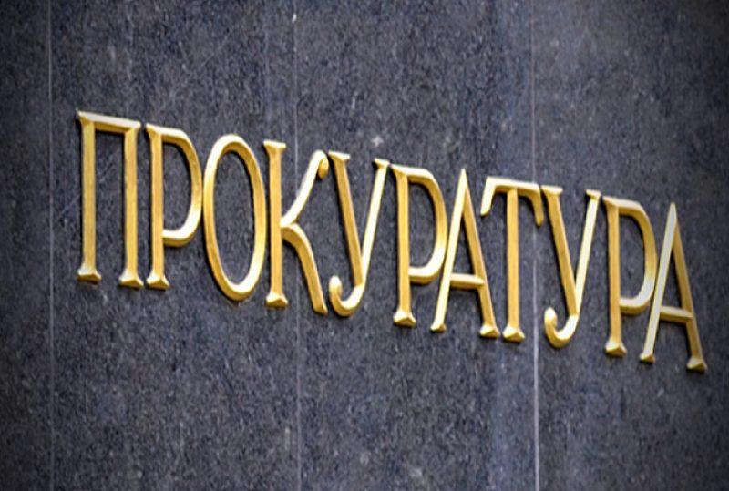 Прокуратурата разобличи фалшиви новини за Иван Гешев в Аctualno.com и Мediapool.bg