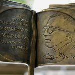 Община Варна дава 10 000 лв. награда за литературен конкурс