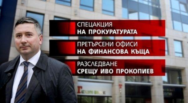 Иван Гешев наистина е неудобен