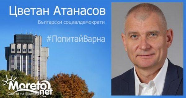 #ПопитайВарна: 20 въпроса към Цветан Атанасов, кандидат за кмет на Варна