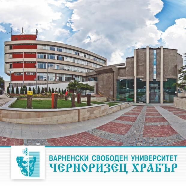 """ВСУ """"Черноризец Храбър"""" разкрива нова магистърска програма"""