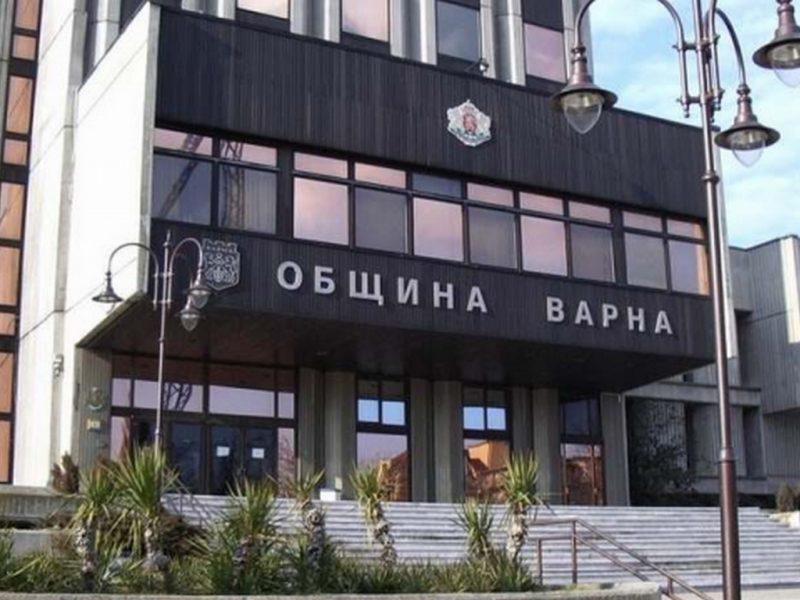 """Избраха двама постоянни експерти към общинския фонд """"Култура"""" във Варна"""