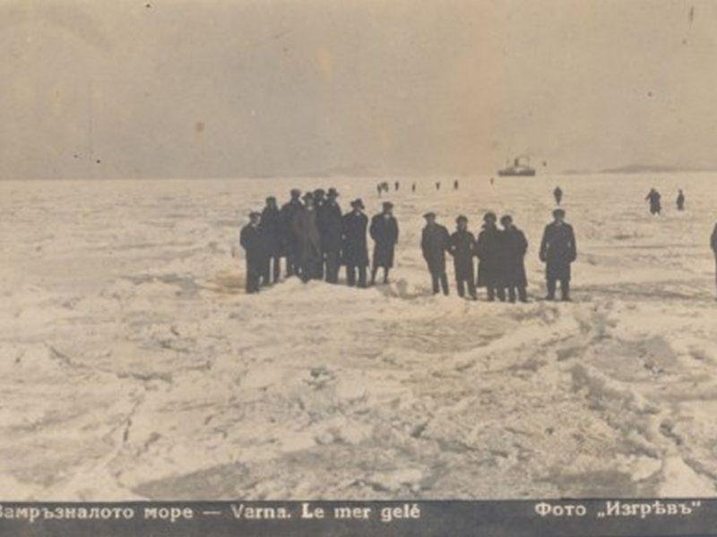 Ето как е изглеждало замръзналото море във Варна преди 89 години (снимки)