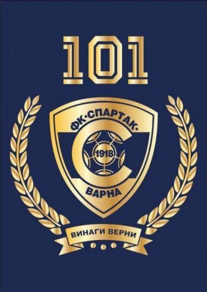 Оставки в Спартак Варна