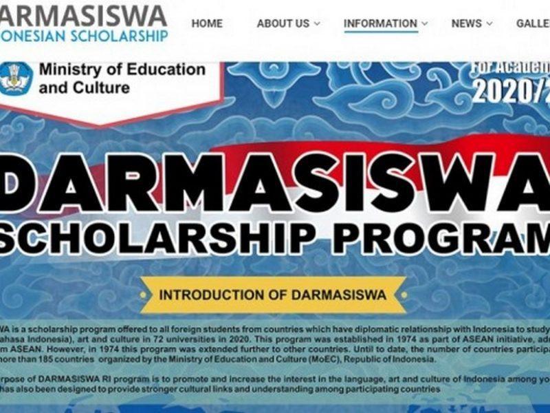 Индонезия отпуска стипендии за студенти от Варна и страната