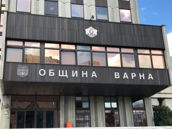 Започна кампанията за плащане на местните данъци и такси във Варна