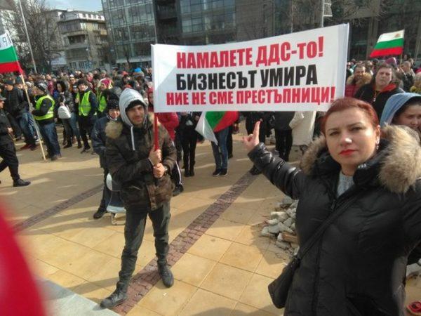 """Във Варна се проведе протест """"От бизнеса с любов"""" срещу Наредба Н-18"""