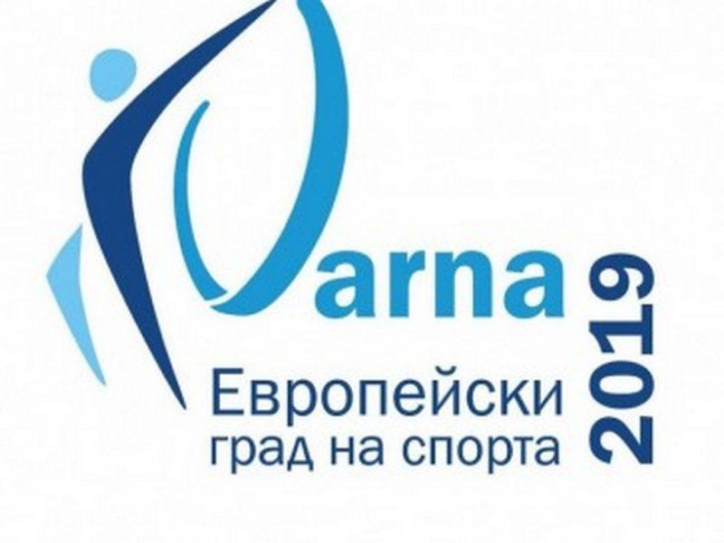 """""""Варна – Европейски град на спорта"""" – 200 събития, 50 000 участници"""