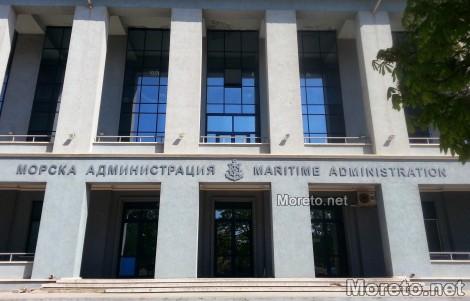 Отстраниха временно директора на Морска администрация във Варна