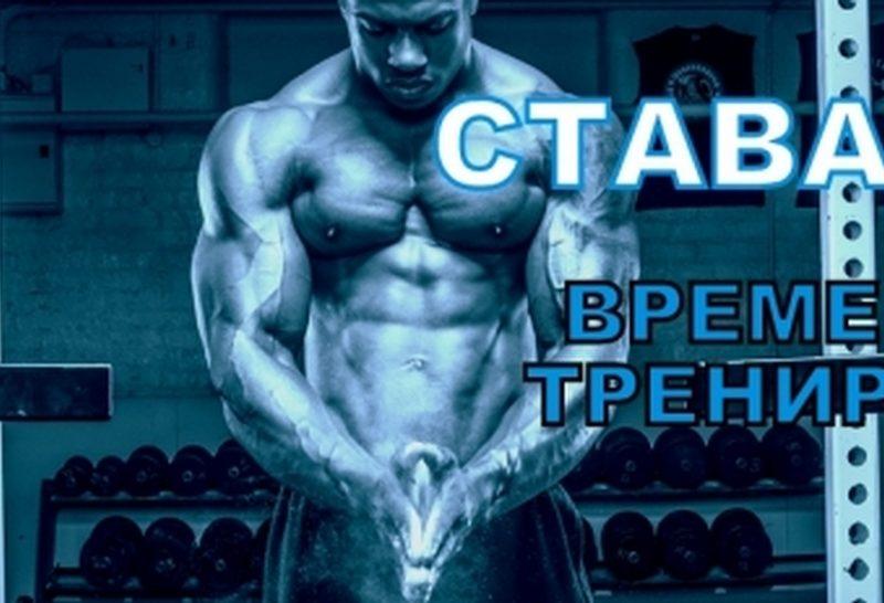 Седем съвета за мотивиране за сутрешна тренировка