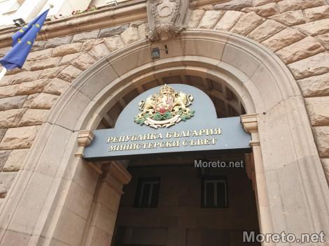 Правителството дава имот във Варна за безплатни социални услуги