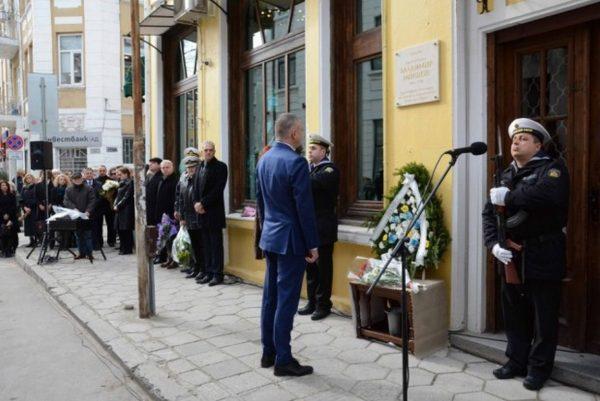 Във Варна откриха паметна плоча на кап. Владимир Минков