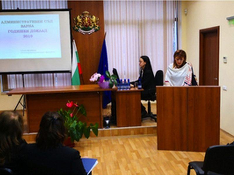 Административен съд-Варна отчете успешна година