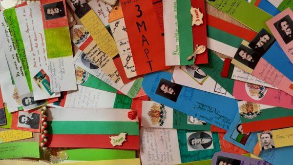 Варненски ученици изработиха книгоразделители, посветени на Освобождението на България