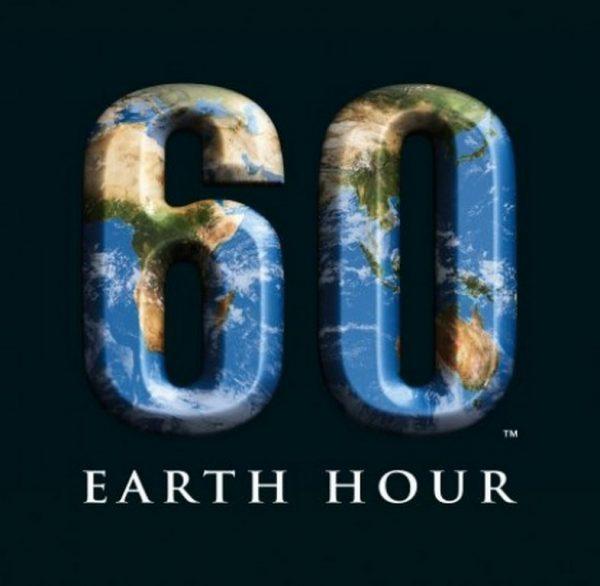 """Тази вечер гасим светлините за """"Часа на Земята"""" 2020"""