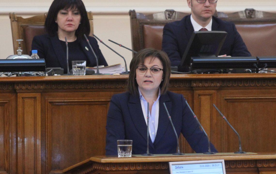 Корнелия Нинова: Имаме живот на кредит, свобода под карантина и диктатура в действие
