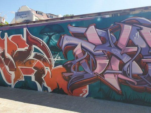 Първото безплатно училище за графити артисти е във Варна