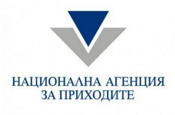 НАП-Варна със съвети към работодателите