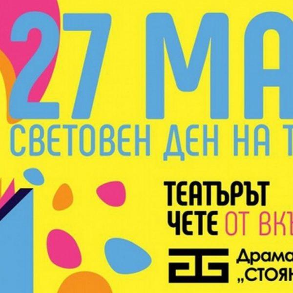 Кметът Иван Портних изказа благодарност към всички доброволци във Варна