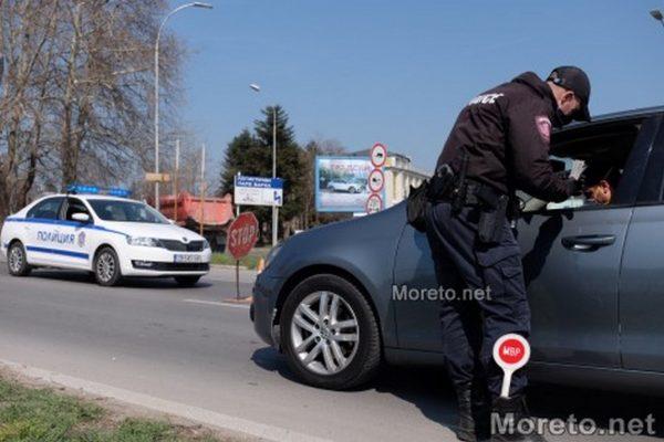Облекчават преминаването през контролно-пропускателните пунктове в областните центрове