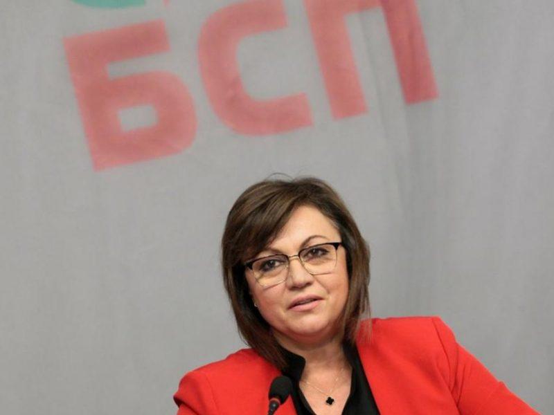 Корнелия Нинова свиква извънредно заседание на Изпълнителното бюро по актуализацията на бюджета