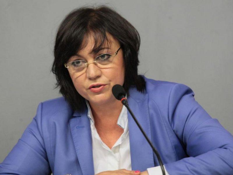 Корнелия Нинова: Викам Борисов на изслушване за Държавния резерв