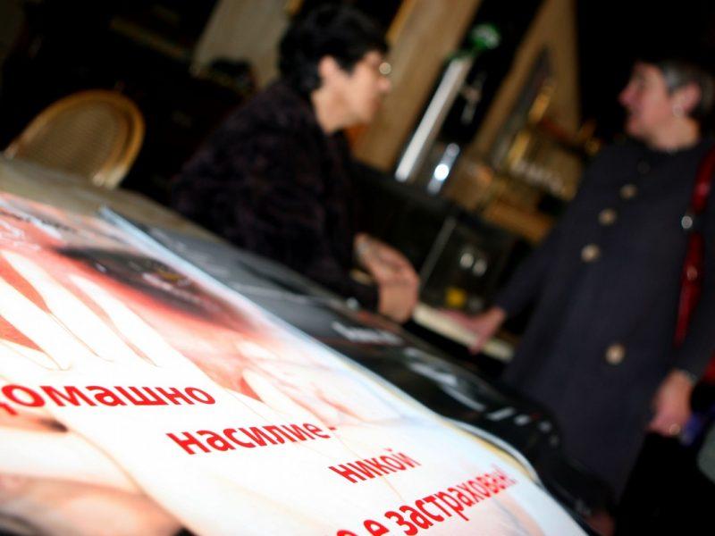 С агресор вкъщи – карантината увеличи случаите на домашно насилие
