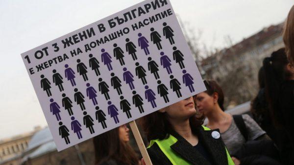 Омбудсманът настоя за спешни мерки в борба с домашното насилие