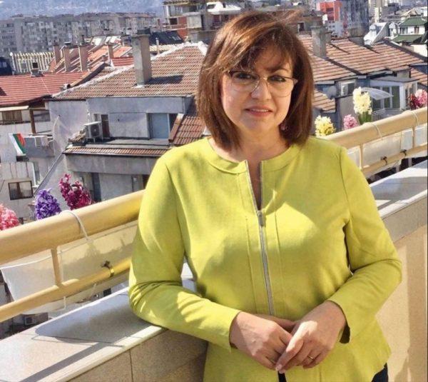 Корнелия Нинова: Скоро отново ще бъдем заедно и по-силни отпреди