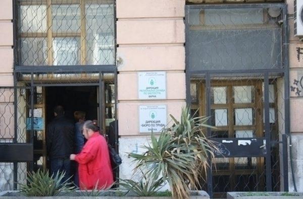 Бюрото по труда във Варна отваря нов офис