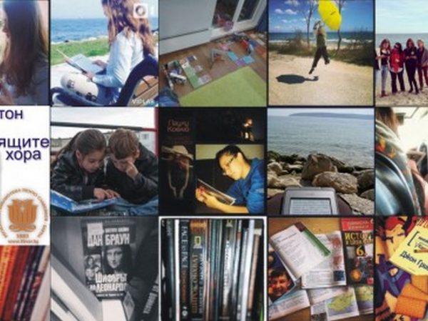 """""""Маратон на четящите хора"""" за първи път само онлайн във Варна"""