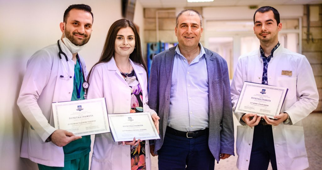 Варненски млади лекари от първа линия получиха награди
