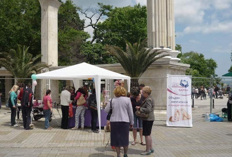 """Фондация """"Искам бебе"""" отново организира благотворителен базар във Варна"""