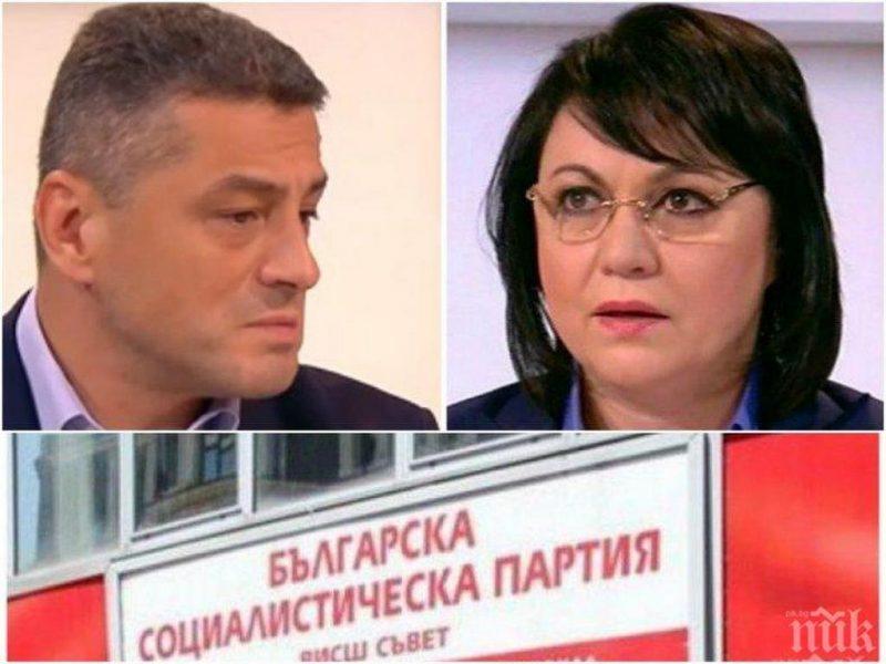"""Станишев договаря свалянето на Нинова на """"тайни срещи"""" с Борисов и Пеевски? Моника работи за пиара на Красимир Янков"""