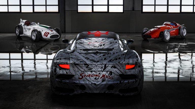 Новата суперкола на Maserati се задава напук на здравната и финансова криза
