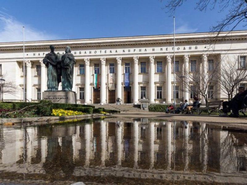 Нека след този Ден на българската писменост нещата не са постарому