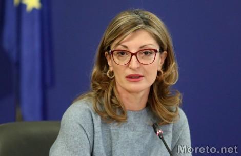 БСП-Варна поиска оставката на министър Екатерина Захариева