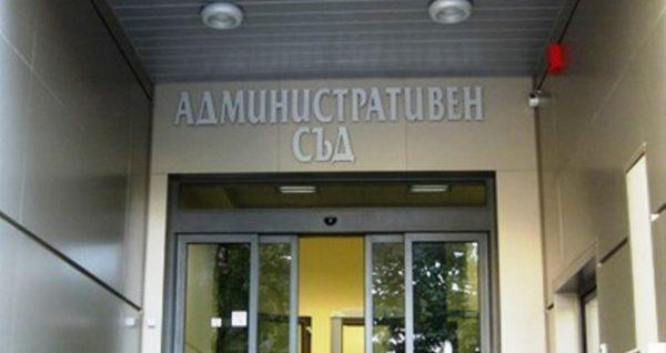 И Административен съд – Варна се върна към нормален режим на работа