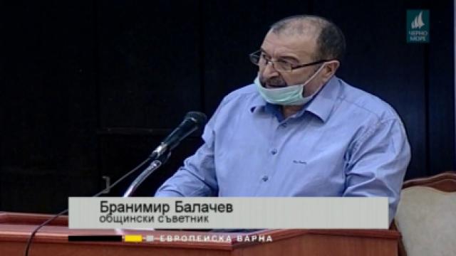 """Адв. Бранимир Балачев: Кабинетът """"Станишев"""" виновен за скъсаната тръба във Варненското езеро"""