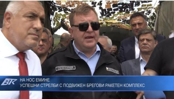 Бойко Борисов и областният управител на Варна Стоян Пасев присъстваха на стрелби с подвижен брегови ракетен комплекс на нос Емине