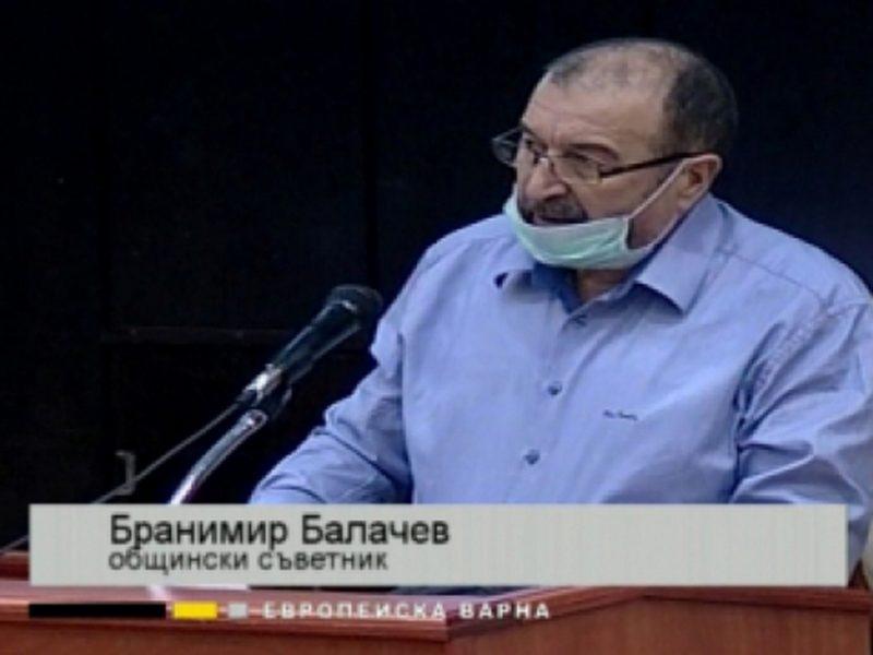 1.5 млрд лева трябват, за да се закърпи канализацията във Варна