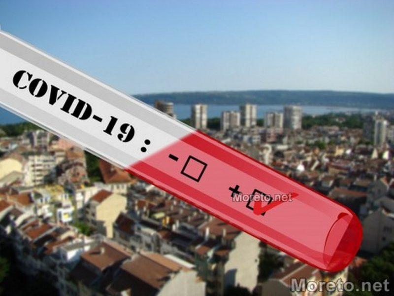 Рекордните 330 нови случая за денонощие на Covid-19 в страната, 21 във Варна