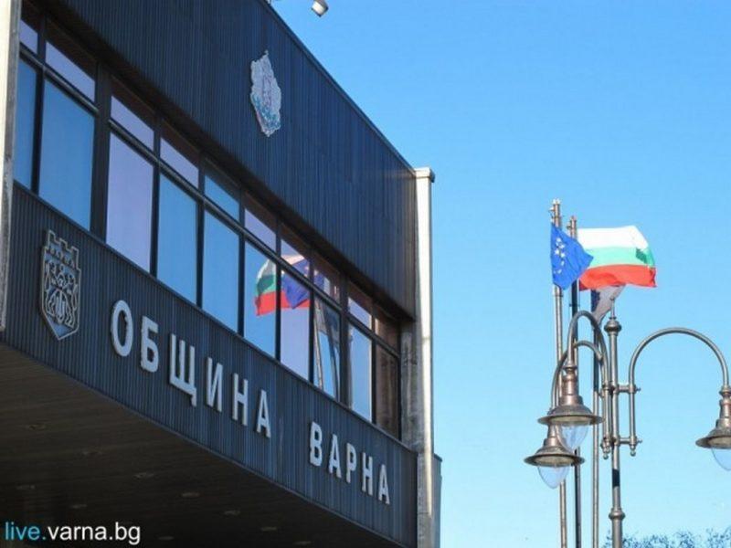 """Според Програма """"Достъп до информация"""": Варна е втората най-прозрачна община в страната"""