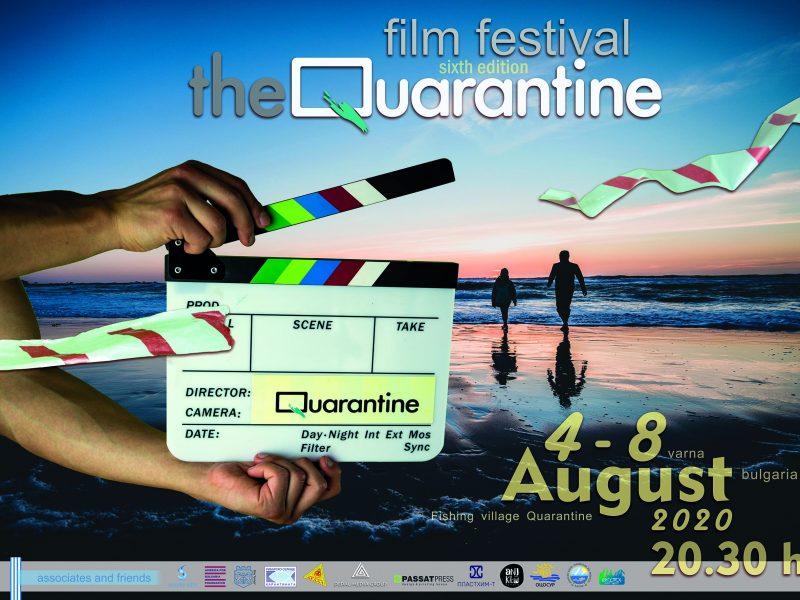 """6-ти Международен кинофестивал """"Карантината"""" започва на 4-ти август"""