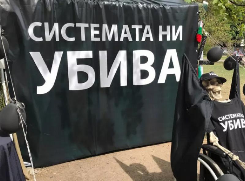 Зловещ слух: Майка ще се пали пред парламента