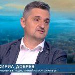 Кирил Добрев: Нинова и Овчаров да отговарят за задкулисието