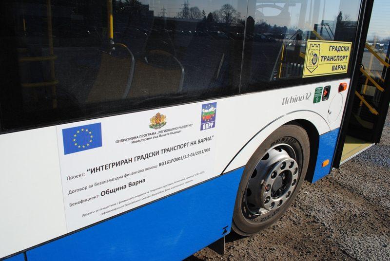 Временни промени по 7 линии на градския транспорт във Варна