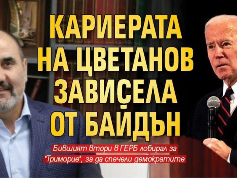 """""""Републиканците"""" на Цветанов – последно социално-либерални или """"псевдо"""" дясноцентристки?"""