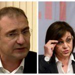 """Въпреки наколенките и """"мила"""" към Корнелия, Гуцанов не е от правителството в сянка! Следва съдбата на Янков!"""