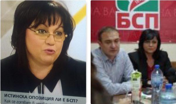СКАНДАЛ! Гуцанов контактен с Нинова, ударно се среща с партиен актив